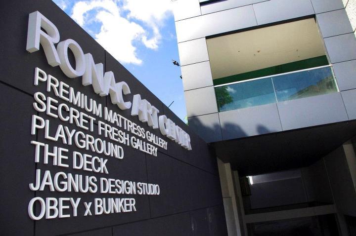 Ronac Art Center